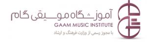 Gaam Music Institute