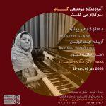 مستر کلاس پیانو خانم آرپینه ایسرائیلیان